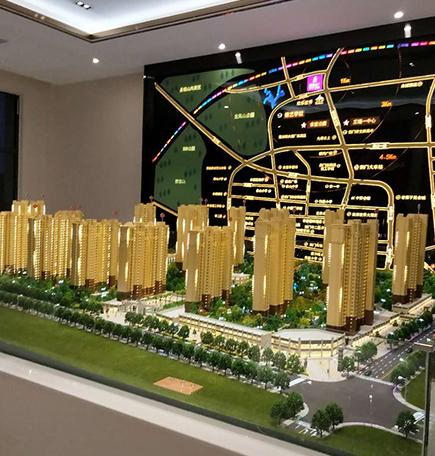 城建.长宁太和产品视频
